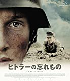 ヒトラーの忘れもの [Blu-ray]