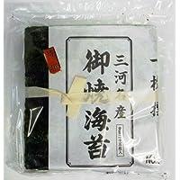 磯田園 三河産焼海苔 特選 25枚