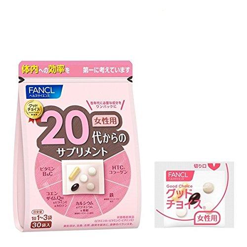 ファンケル(FANCL)20代からのサプリメント女性用 10~30日分 30袋(1袋中5粒)