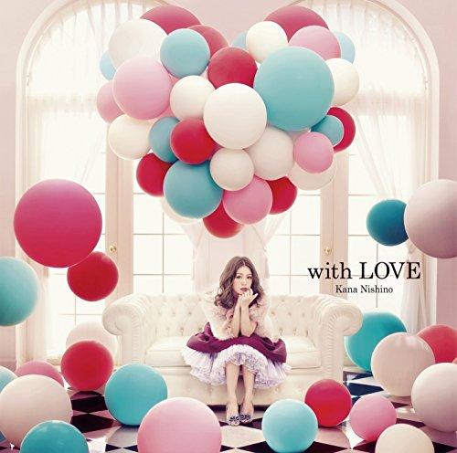 西野カナ【LOVE & JOY】歌詞の意味を徹底解説!自分に自由になろうよ!自信が持てないあなたへの画像