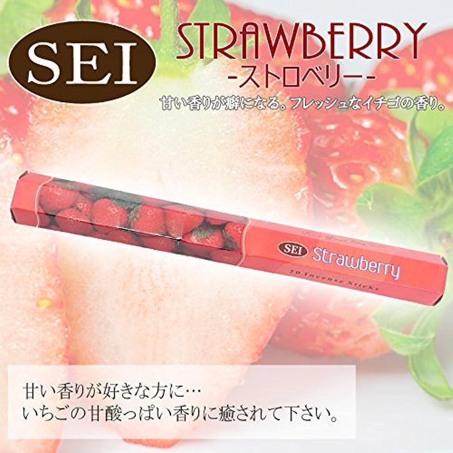 合体柔らかさ書き出すStrawberry(ストロベリー) お香 インド香 スティックタイプ 六角香 セイ香 HI-115