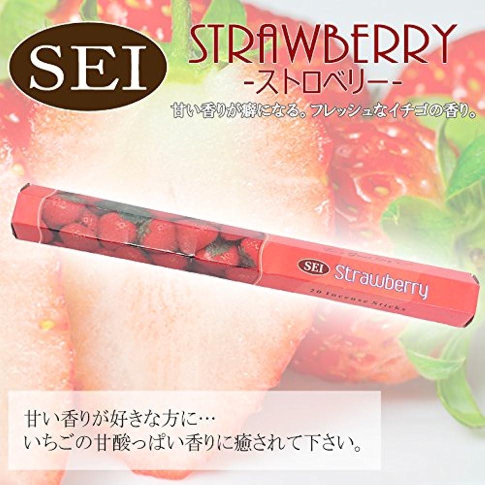 活発に慣れ作るStrawberry(ストロベリー) お香 インド香 スティックタイプ 六角香 セイ香 HI-115