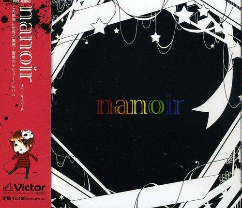 【Rock on./ナノ】PVは軍艦島で撮影!!3rdアルバムタイトル曲の強さを感じる歌詞を解釈の画像