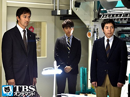 第6話 池井戸潤・直木賞受賞作続編~NASAからの刺客!医療編へ