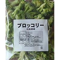 ホクレン 【冷凍野菜】【国産】北海道産ブロッコリー500g【学校給食】