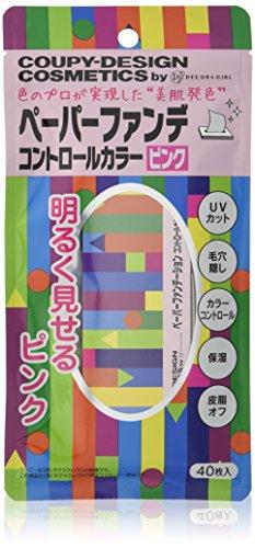 デコラガール ペーパーファンデ コントロールカラー ピンク 40枚入