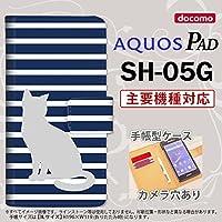 手帳型 ケース SH-05G タブレット カバー AQUOS PAD アクオス 猫 ボーダー青A nk-004s-sh05g-dr963