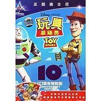 Toy Story (Mandarin Chinese Edition) [並行輸入品]