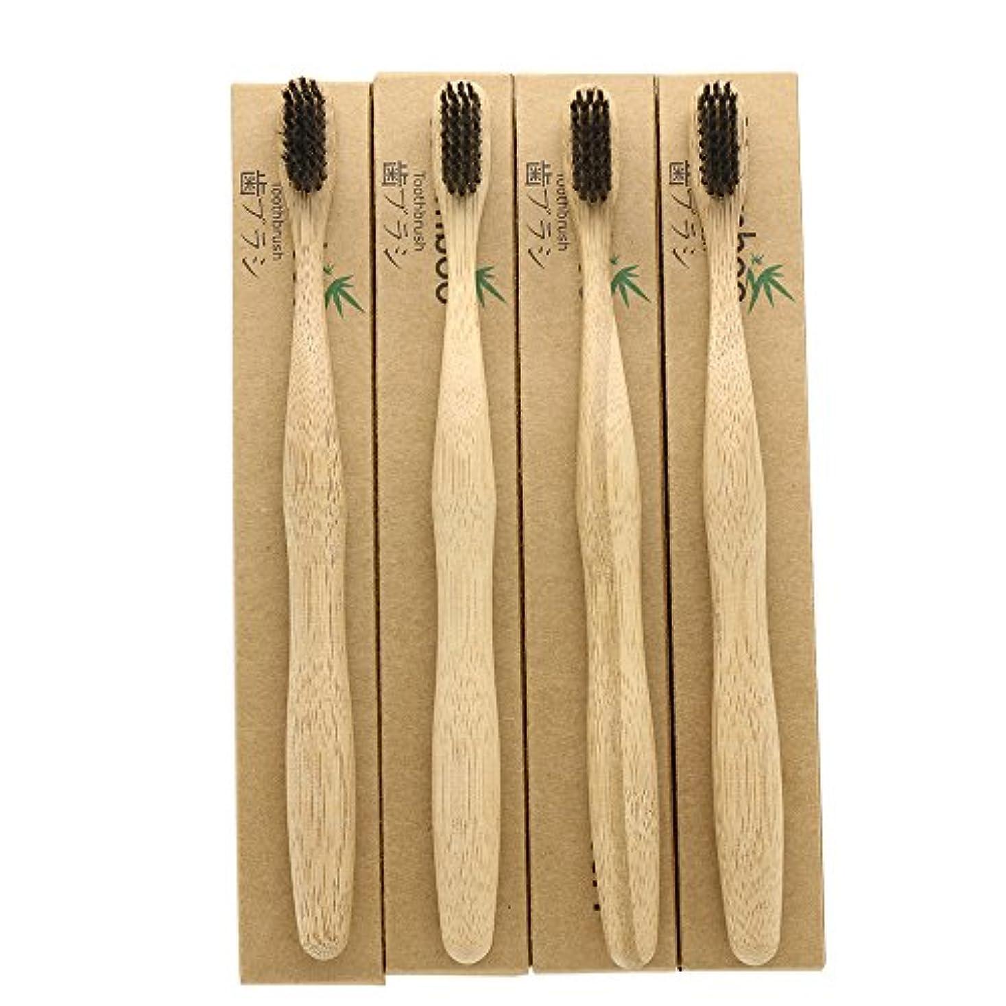 かろうじて連帯義務づけるN-amboo 竹製耐久度高い 歯ブラシ  黒い ハンドル大きい  4本入りセット