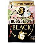 サントリー ボス サーブ ブラック コーヒー 275g ×24本
