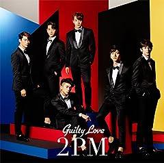 2PM「Guilty Love」のジャケット画像