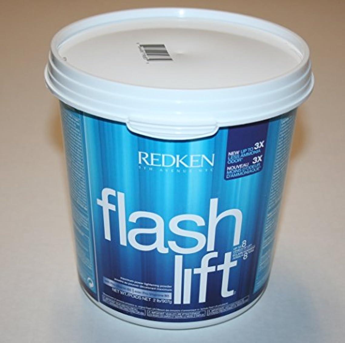 小麦粉眩惑するアフリカ人REDKEN レッドケンフラッシュは、プロビタミンB5の2LBと最大電力ライトニングパウダーを持ち上げ