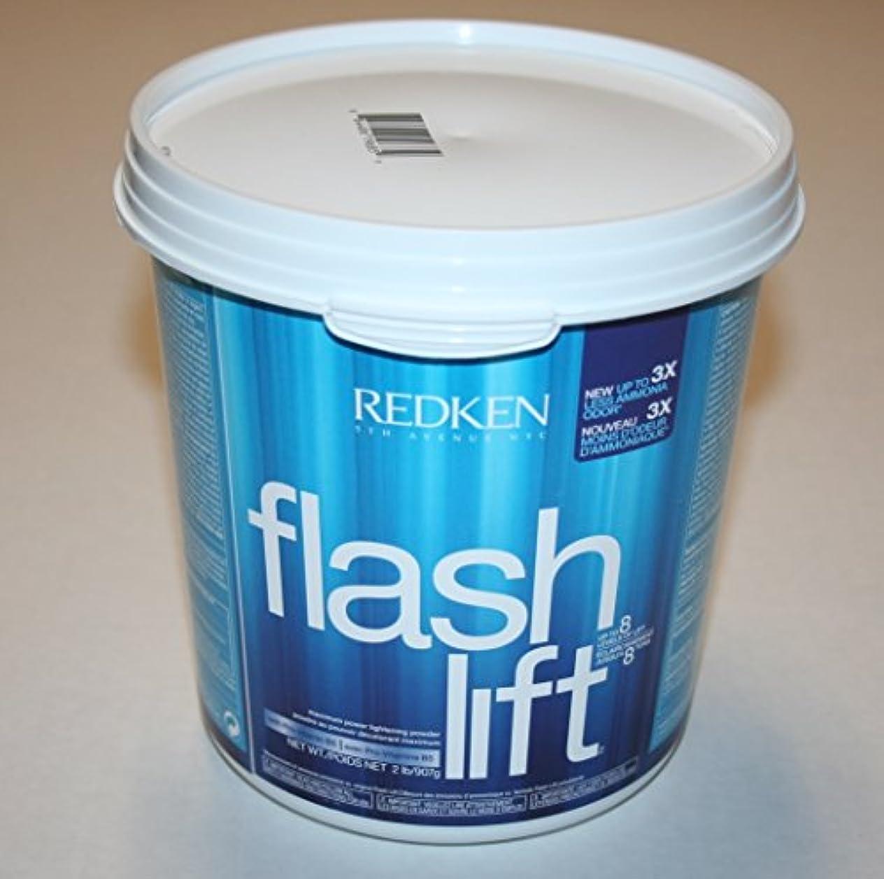 不平を言う効果ほめるREDKEN レッドケンフラッシュは、プロビタミンB5の2LBと最大電力ライトニングパウダーを持ち上げ
