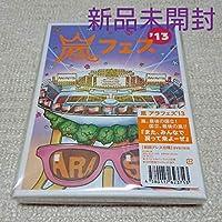 【嵐】アラフェス'13 NATIONAL STADIUM 2013