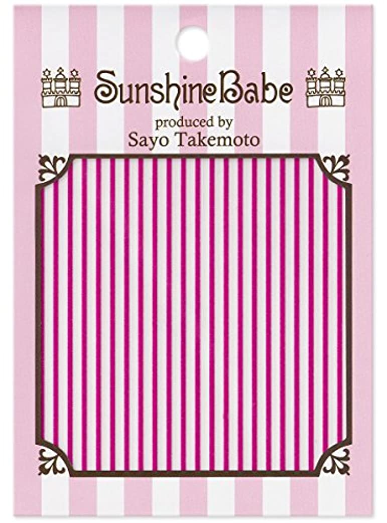 認可ビール会員サンシャインベビー ジェルネイル 武本小夜のネイルシール Sayo Style ストライプ 1mm ピンク