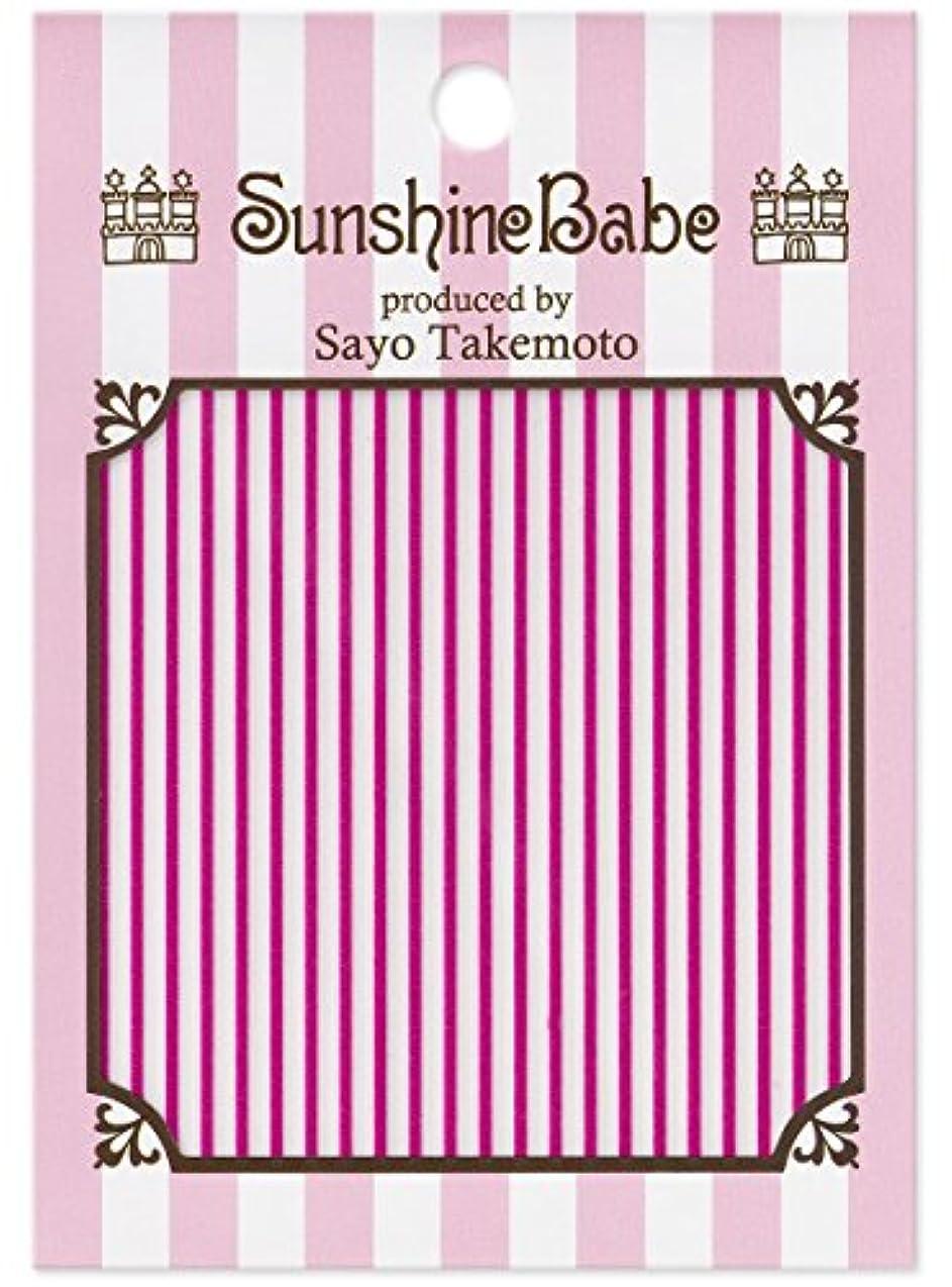 アストロラーベ甘美な調和サンシャインベビー ジェルネイル 武本小夜のネイルシール Sayo Style ストライプ 1mm ピンク