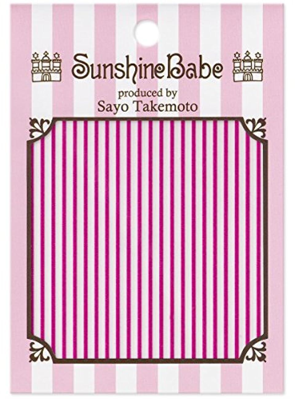 腰意気揚々テニスサンシャインベビー ジェルネイル 武本小夜のネイルシール Sayo Style ストライプ 1mm ピンク