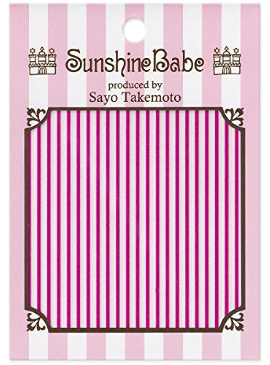 ラブダイアクリティカルイデオロギーサンシャインベビー ジェルネイル 武本小夜のネイルシール Sayo Style ストライプ 1mm ピンク