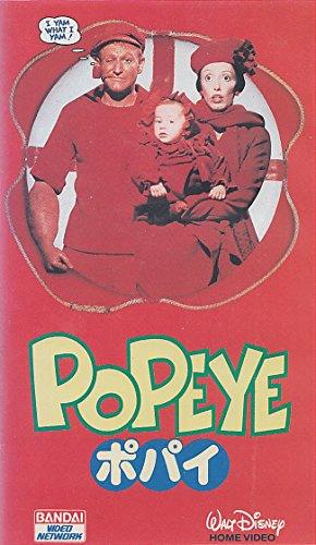 ポパイ [VHS]