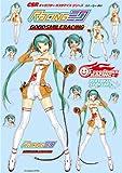 グッドスマイルレーシング GSRキャラクターカスタマイズシリーズ ビッグサイズステッカー004/Racingミク