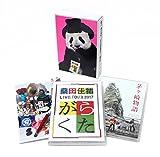 がらくたライブ (2Blu-ray+BOOK) (初回限定盤)
