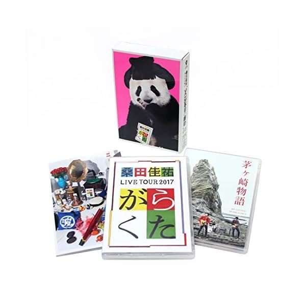 がらくたライブ (2Blu-ray+BOOK)...の紹介画像2