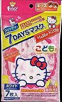 【まとめ買い】7DAYSマスク ハローキティ 7枚 キッズ ×3個