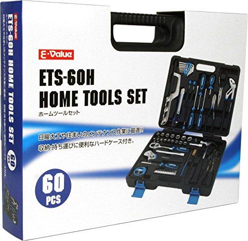 E-Value (イーバリュー)  ホームツールセット 日曜大工・住まいのメンテナンス用 60点組 ETS-60H
