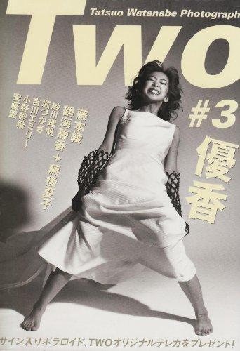 TWO #3—優香、独占モノクロ特写!