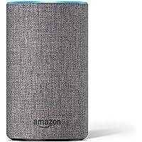 Amazon Echo用ファブリックカバー ヘザーグレー