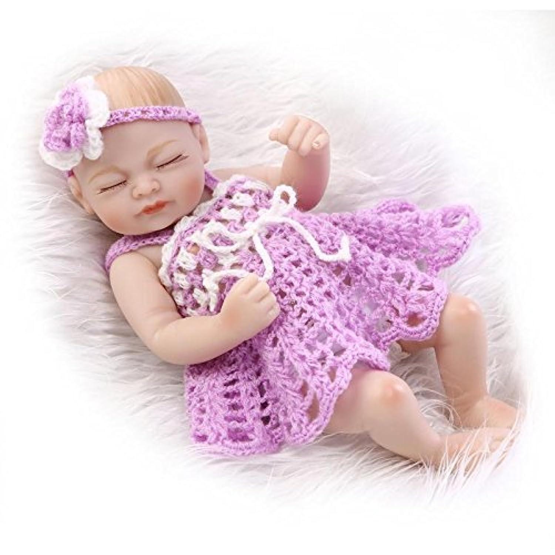 Nicery 生まれ変わった赤ちゃん人形おもちゃハードシミュレーションシリコンビニール10インチ26cm防水おもちゃとギフト Reborn Baby Doll NPK26004G