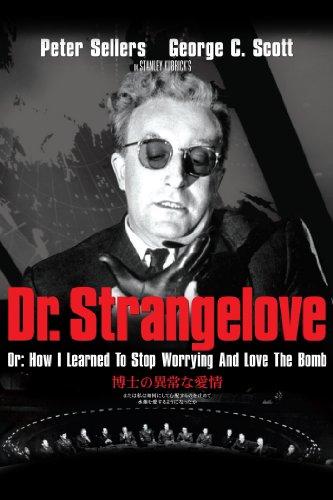 ★[感想]博士の異常な愛情 または私は如何にして心配するのを止めて水爆を愛するようになったか