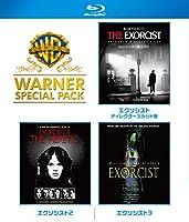 エクソシスト ワーナー・スペシャル・パック(初回仕様/3枚組) [Blu-ray]