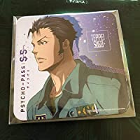 PSYCHO-PASS サイコパス Sinners of the System Case.2 First Guardian 秋葉原エンタス コラボドリンク特典コースター【須郷徹平】