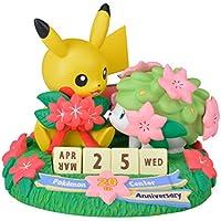 ポケモンセンターオリジナル 万年カレンダー ポケモンセンター20周年記念
