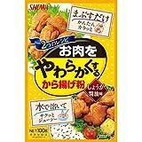 昭和産業 お肉をやわらかくするから揚げ粉 100g