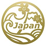 nc-smile Japan 日本 桜 富士山 波 ジャパン ステッカー (ゴールド)