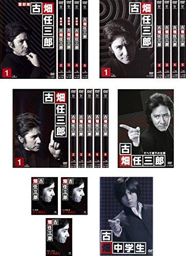 古畑任三郎 シーズン 1、2、3、すべて閣下の仕業、FINAL、古畑中学生  全21巻セット [マーケットプレイスDVDセット商品]