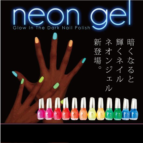 Neon Gel -Glow In The Dark- 蛍光ネイルポリッシュ 15ml カラー:05 ネオングリーン [マニキュア ネイルカラー ジェルネイルカラー ネイルポリッシュ SHANTI]
