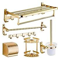 タオルかけ GFMING タオル掛け浴室のペンダントラックセット6組のスーツ無料のタオル掛けスペースアルミニウム浴室の棚(金)浴室の壁掛け (Color : Gold)