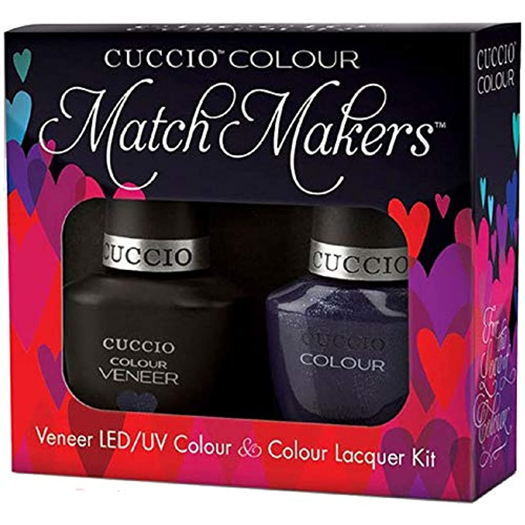 繁殖結紮指導するCuccio MatchMakers Veneer & Lacquer - Purple Rain in Spain - 0.43oz / 13ml Each