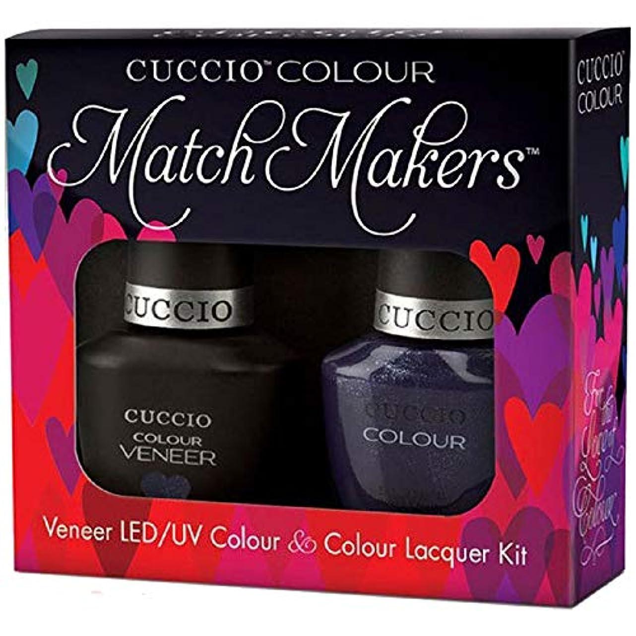 鈍いカプラー診断するCuccio MatchMakers Veneer & Lacquer - Purple Rain in Spain - 0.43oz / 13ml Each