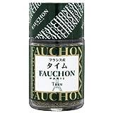 FAUCHON タイム フランス産 11g