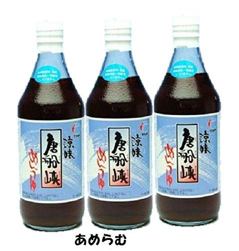 涼味唐船峡 めんつゆ 500ml瓶 3本 枕崎産のかつお節を使用した、だしの素(めんつゆ)です。