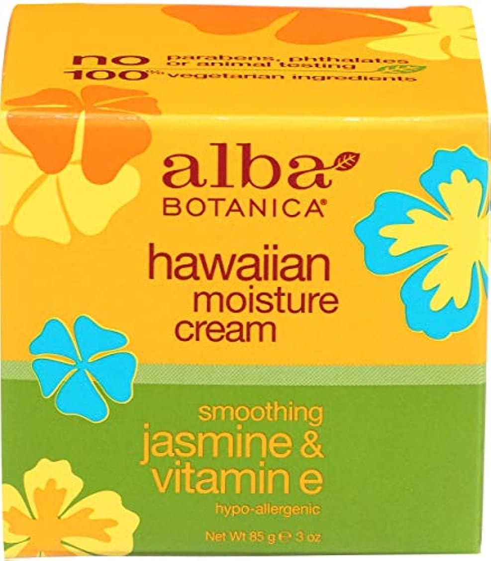朝並外れた結婚したAlba Botanica ハワイモイスチャークリーム、スージングジャスミン&ビタミンE 3オンス(パック
