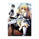企画アリ (Vol.4) (スーパービジュアル・コミックス)