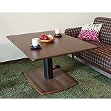 TOHMA クアトロ ダイニング昇降テーブル BR 54030900