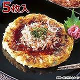 MCC 業務用 お好み焼き豚玉 1袋(150g×5枚入) (エムシーシー食品) 冷凍食品