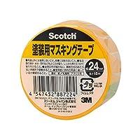 3M スコッチ 塗装用マスキングテープ 24mm×18m M40J-24