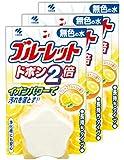 【まとめ買い】ブルーレットドボン2倍 トイレタンク洗浄剤 無色 グレープフルーツ 120g×3個